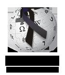 Změněné logo ukrajinské Wikipedie na památku obětí policejních útoků